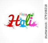 vector illustration or greeting ... | Shutterstock .eps vector #379148218