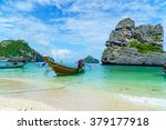 beautiful   seascape  with ... | Shutterstock . vector #379177918