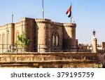 cairo  egypt    february 19 ... | Shutterstock . vector #379195759