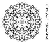 round ornament. ethnic mandala. ... | Shutterstock .eps vector #379209310