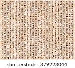 vector illustration of egyptian ...