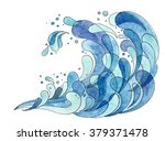 watercolor isolated waves. | Shutterstock . vector #379371478