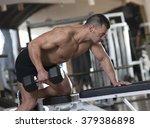 handsome young muscular man in... | Shutterstock . vector #379386898
