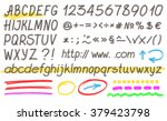 handwritten highlighter... | Shutterstock .eps vector #379423798