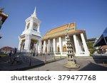 bangkok  thailand   junary 31 ... | Shutterstock . vector #379477768