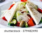 Greek Salad On A Plate At Smal...