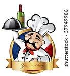cheerful chef serving dinner... | Shutterstock .eps vector #37949986