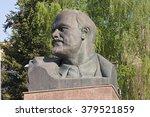 may 17  2012  khimki  russia  ... | Shutterstock . vector #379521859