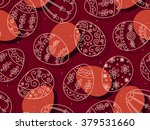 vector seamless pattern with... | Shutterstock .eps vector #379531660