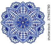 mandala flower of circular... | Shutterstock .eps vector #379603780