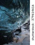 vatna glacier ice cave at... | Shutterstock . vector #379614616