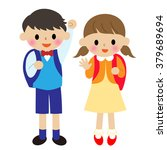 elementary school students  | Shutterstock . vector #379689694