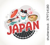 travel text country japan image | Shutterstock .eps vector #379714180