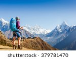 woman traveler with backpack... | Shutterstock . vector #379781470