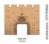 Dung Gate In Jerusalem