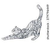 coloring book. animal. cat.... | Shutterstock .eps vector #379796449