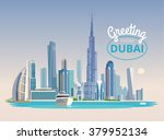 Landscape Of Dubai. Vector...