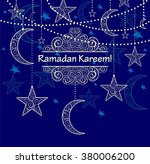 decorative card for ramadan | Shutterstock .eps vector #380006200