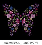 Embroidery Butterfly For T Shirt