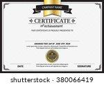 certificate template vector... | Shutterstock .eps vector #380066419