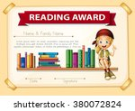reading award with girl and... | Shutterstock .eps vector #380072824