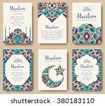 set of turkish flyer page... | Shutterstock .eps vector #380183110