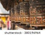 Tibetan Prayer Wheels Or Praye...