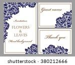 vintage delicate invitation... | Shutterstock . vector #380212666