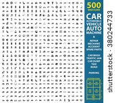 car icons set. | Shutterstock .eps vector #380244733