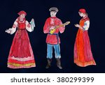 people in folk costumes.folk... | Shutterstock . vector #380299399