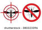 no mosquitos sign. vector... | Shutterstock .eps vector #380323396