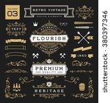 set of retro vintage graphic... | Shutterstock .eps vector #380397346