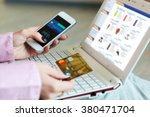 hands of woman shopping on line ... | Shutterstock . vector #380471704