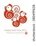 rooster family new years card... | Shutterstock .eps vector #380499628