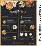 vector thai food restaurant... | Shutterstock .eps vector #380508850