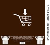 shopping cart with arrow vector ...