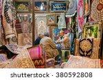 shiraz  iran   december 24 ...   Shutterstock . vector #380592808