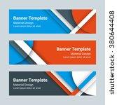 set of modern horizontal vector ... | Shutterstock .eps vector #380644408