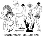 retro coloring book for kids... | Shutterstock .eps vector #380681428