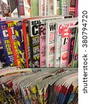 Small photo of Cologne,Germany- February 23,2016: Popular british magazines on display in a store in Cologne,Germany.