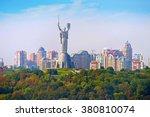 ������, ������: Mother Motherland statue devoted