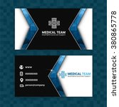 medical card corporate identity | Shutterstock .eps vector #380865778