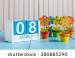 march 8th  save the date blue... | Shutterstock . vector #380885290