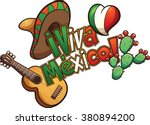 mexican elements set up in a... | Shutterstock .eps vector #380894200