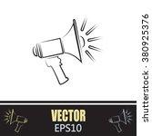 vector icon megaphone | Shutterstock .eps vector #380925376