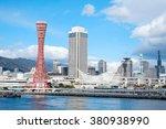kobe  japan   february 15  2016 ... | Shutterstock . vector #380938990