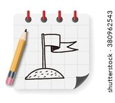 doodle landed | Shutterstock . vector #380962543