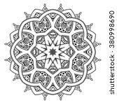 bohemian design element