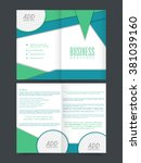 creative two page  professional ... | Shutterstock .eps vector #381039160