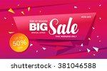 sale banner template design | Shutterstock .eps vector #381046588
